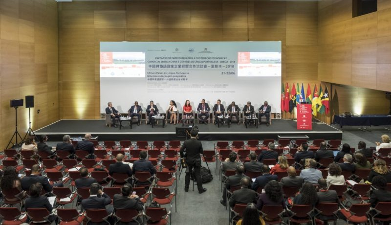 Encontro de Empresários para a Cooperação Económica e Comerc