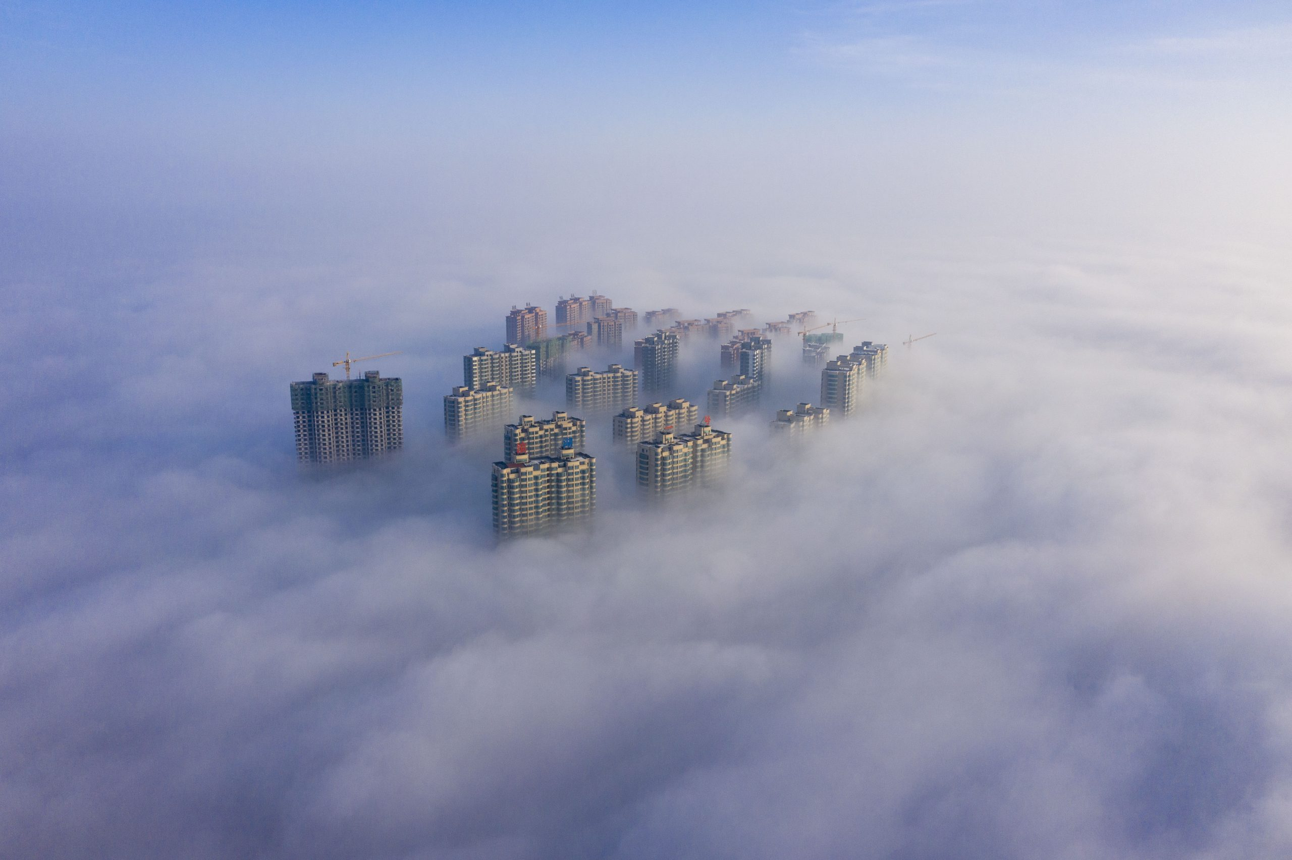 #CHINA-SHANXI-YUNCHENG-ADVECTION FOG (CN)