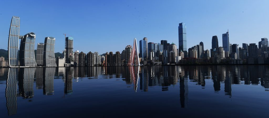 CHINA-CHONGQING-CITY VIEW (CN)