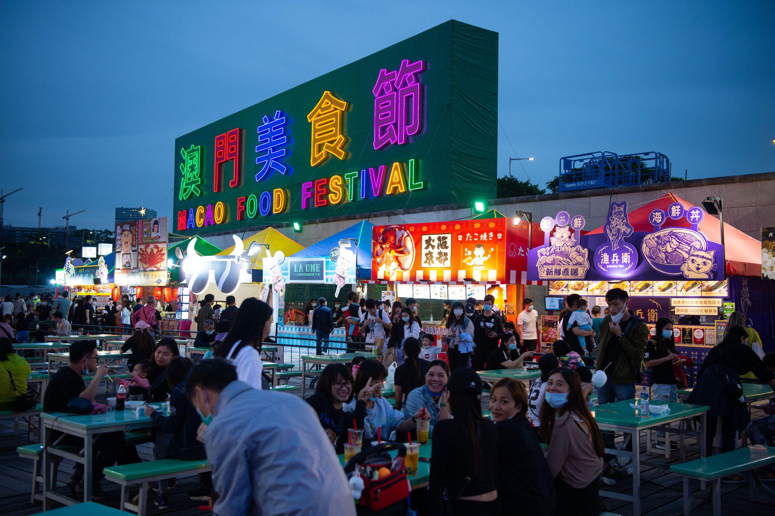 CHINA-MACAO-FOOD FESTIVAL (CN)