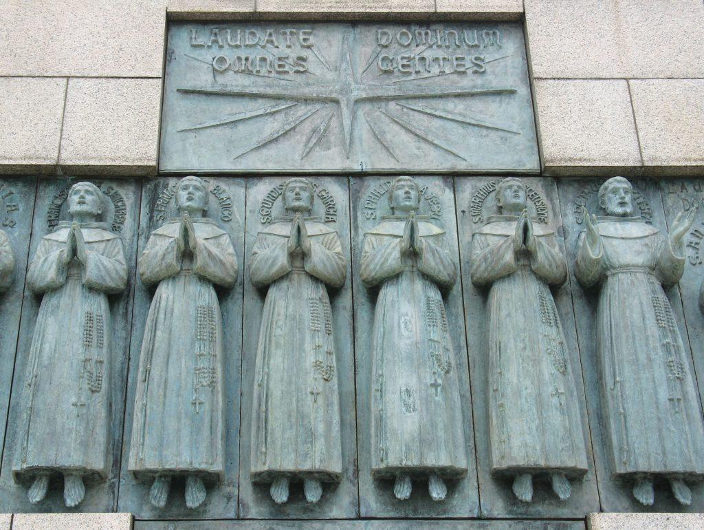 The Twenty-Six Martyrs Monument on Nishizaka Hill in Nagasaki