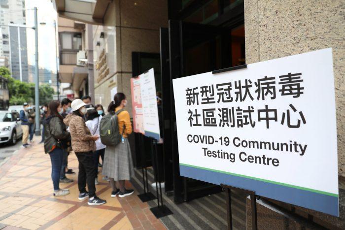 CHINA-HONG KONG-COVID-19-CASES (CN)