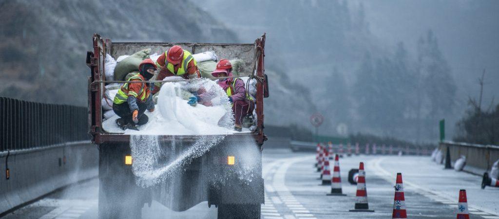 CHINA-GUIZHOU-COLD WEATHER-SALT SPRINKLE (CN)
