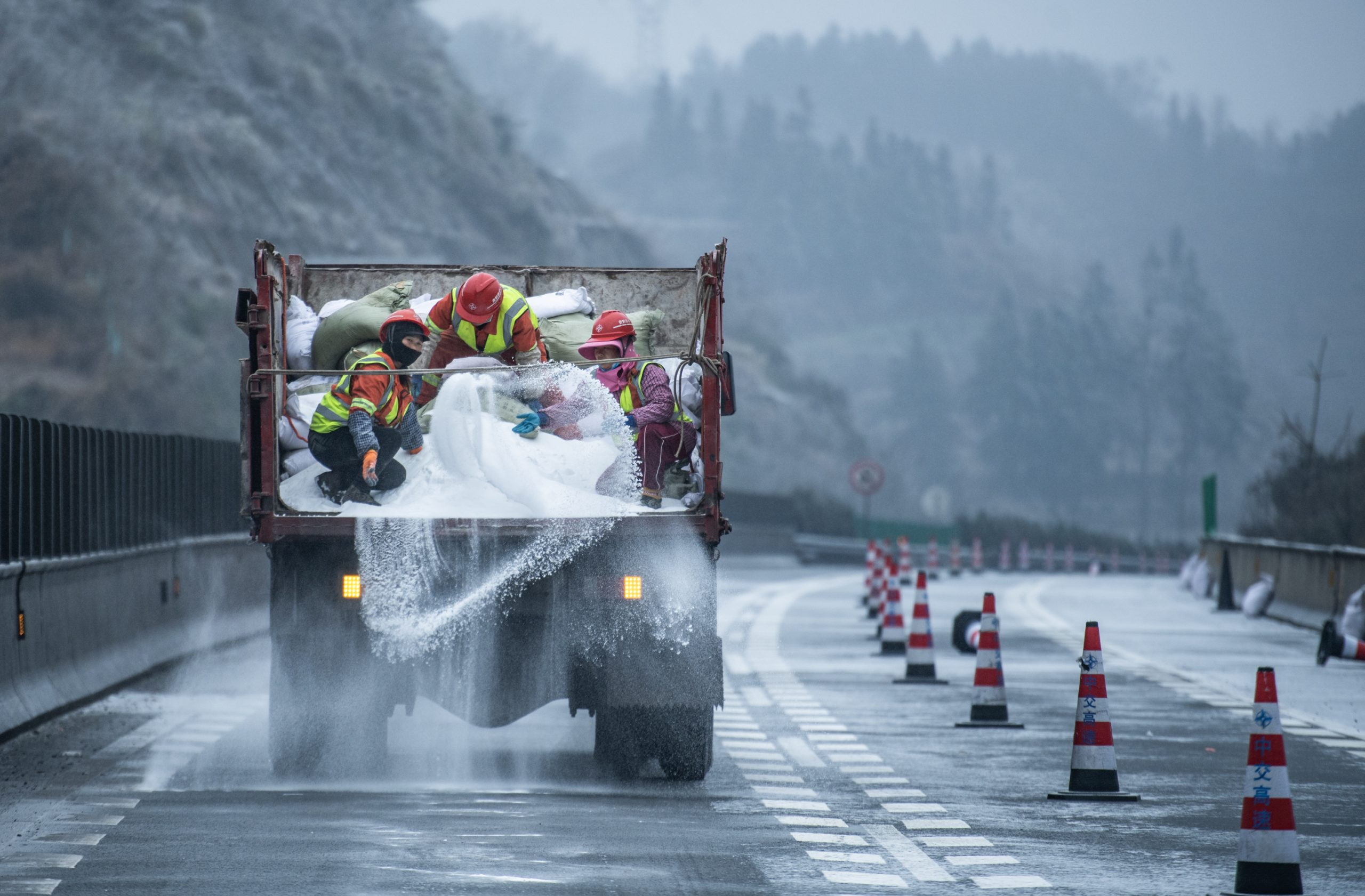CHINA-GUIZHOU-COLD WEATHER-SALT SPRINKLE (CN)