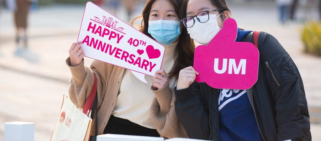 CHINA-MACAO-40TH ANNIVERSARY-UNIVERSITY OF MACAU