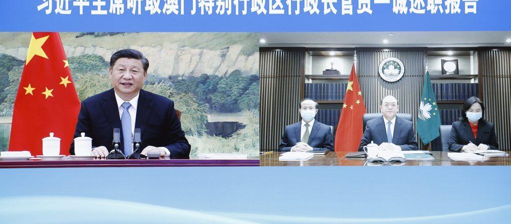 CHINA-BEIJING-XI JINPING-MACAO-WORK REPORT (CN)