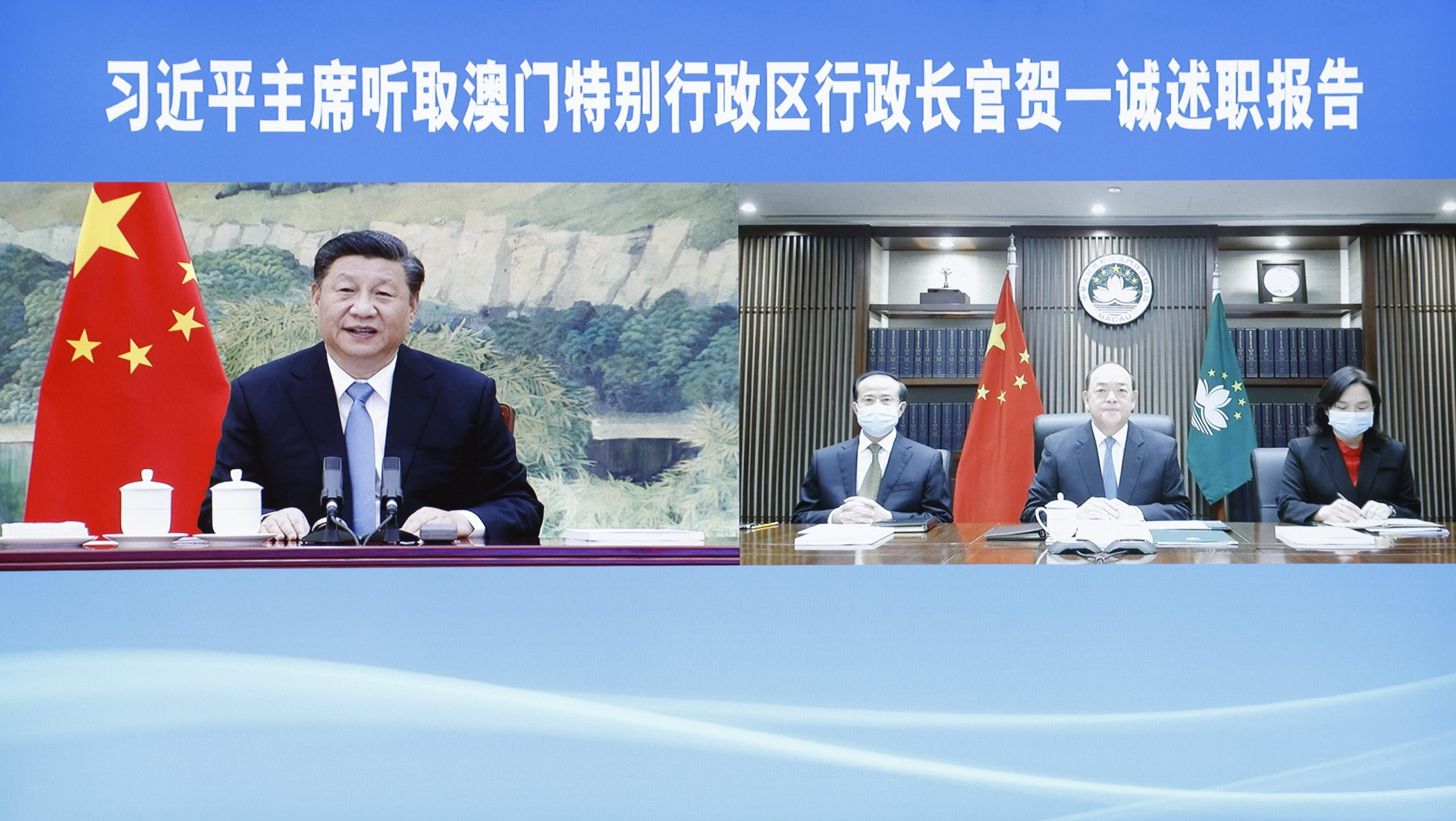 CHINA-BEIJING-XI JINPING-MACAO-WORK REPORT (CN)