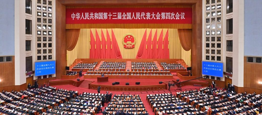 (TWO SESSIONS)CHINA-BEIJING-NPC-ANNUAL SESSION-SECOND PLENARY MEETING (CN)