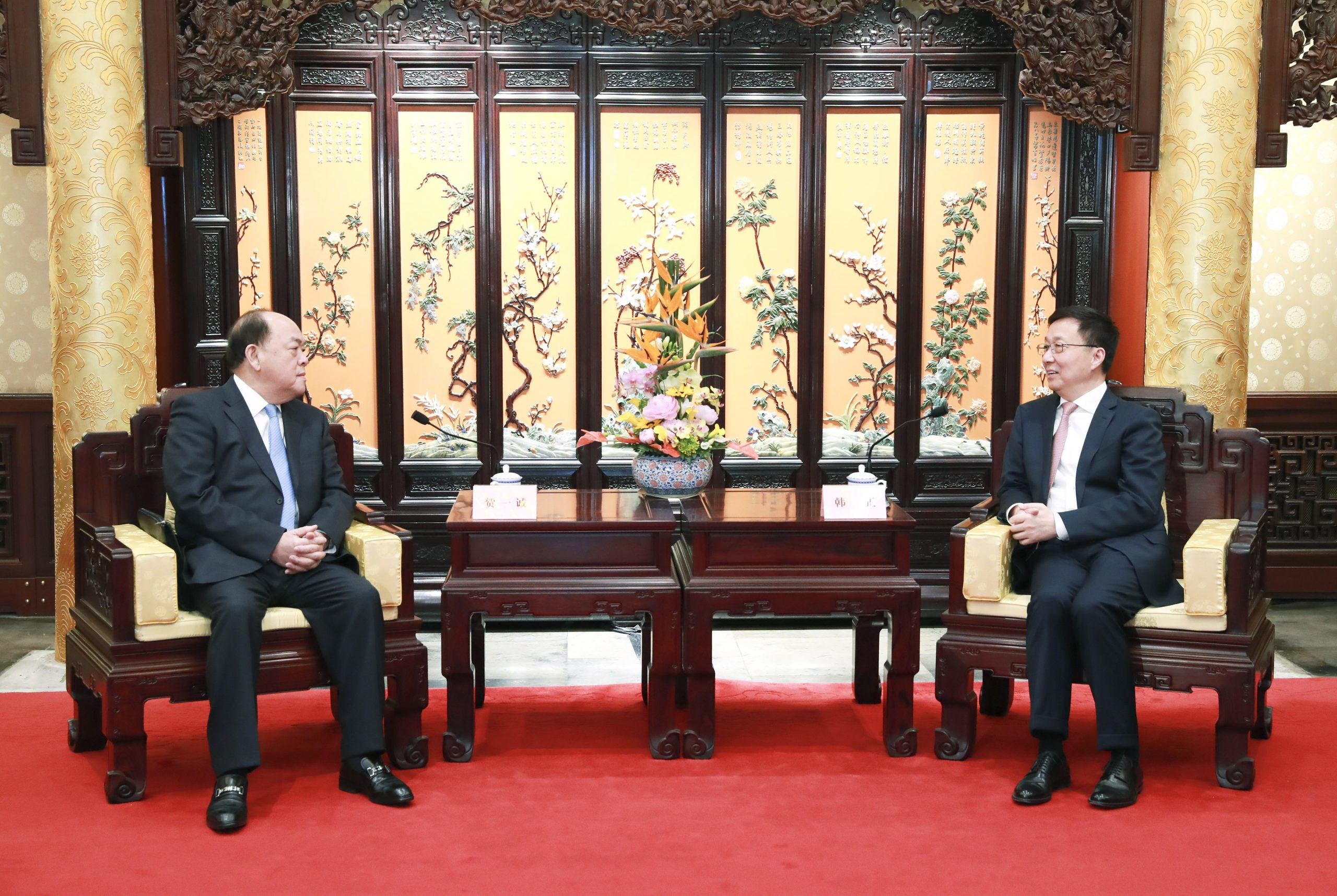 CHINA-BEIJING-HAN ZHENG-MACAO-MEETING (CN)