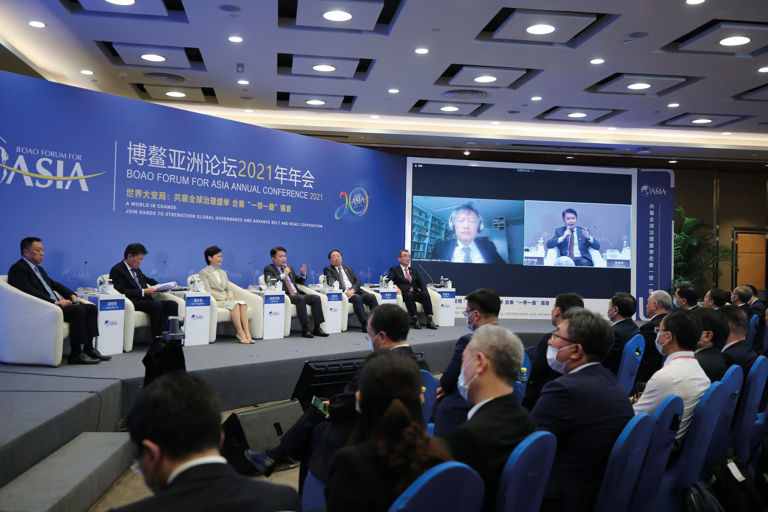 'Invigorate Development through Vibrant City Clusters: The Guangdong-Hong Kong-Macao Greater Bay Area as a Model' session at the Boao Forum for Asia Annual Conference 2021