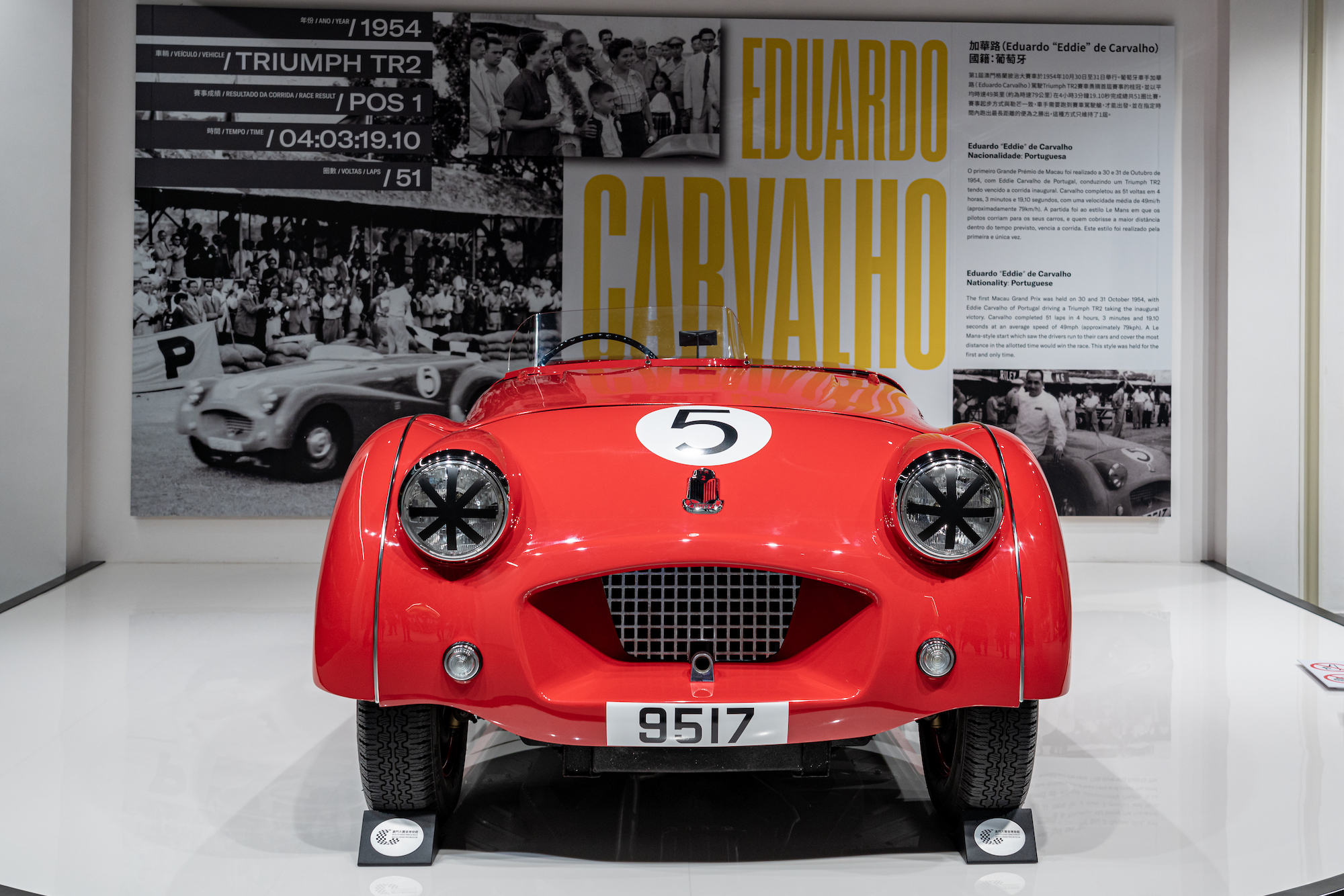 Portuguese driver, Eddie Carvalho's Triumph TR2 that won the inaugural Macau Grand Prix