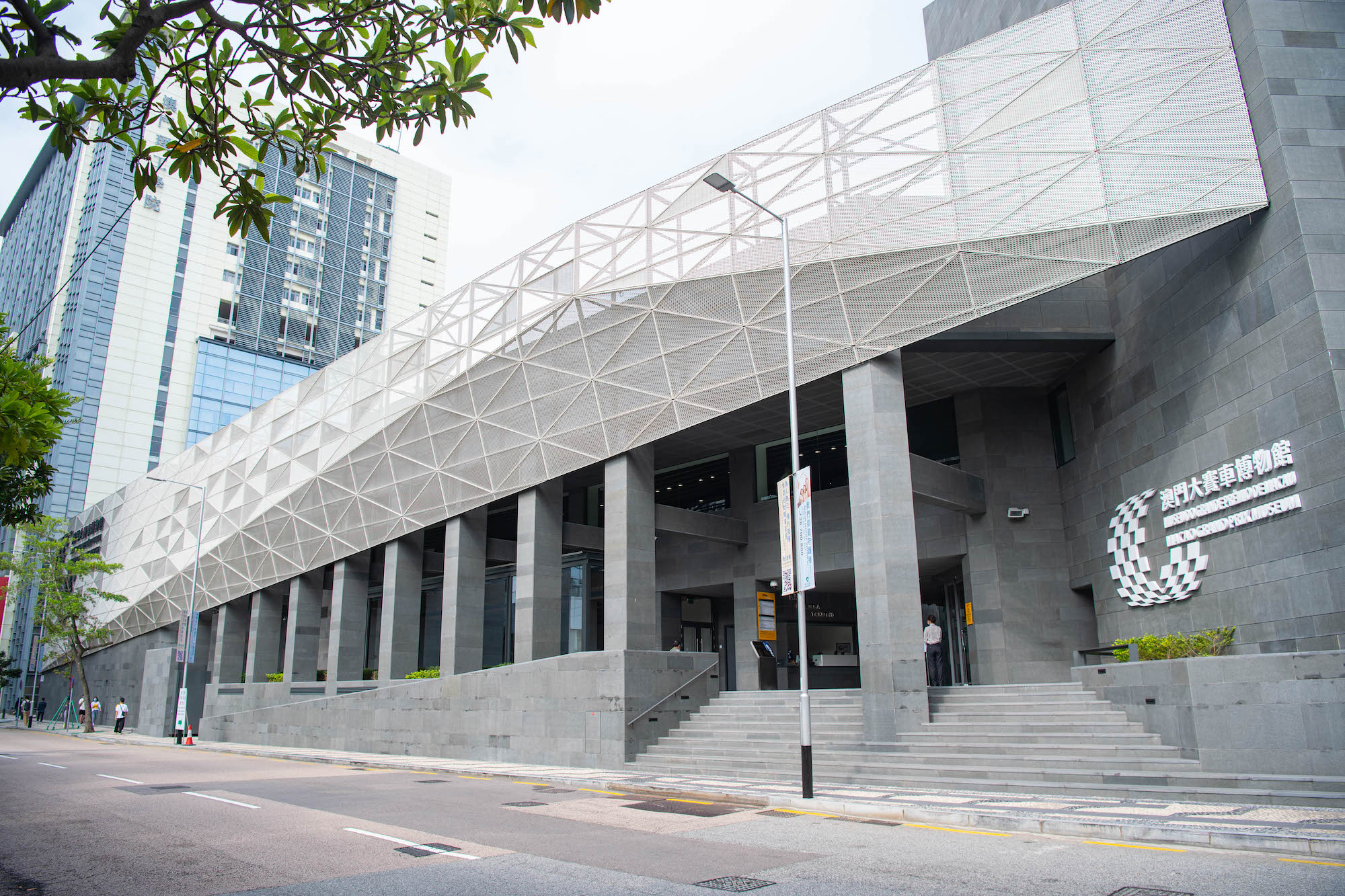 The newly renovated exterior of the Macao Grand Prix Museum