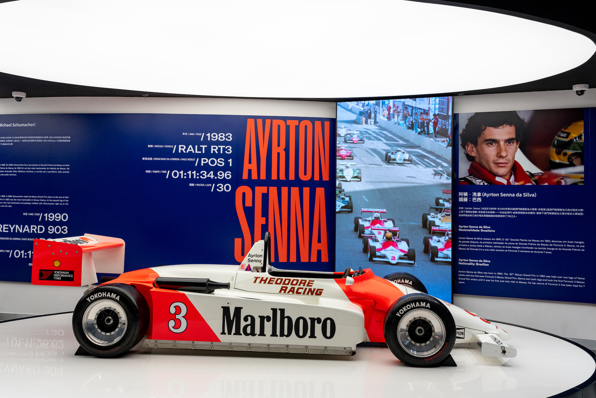 Ayrton Senna's Ralt RT3 which was his first and only race car at Macao Grand Prix
