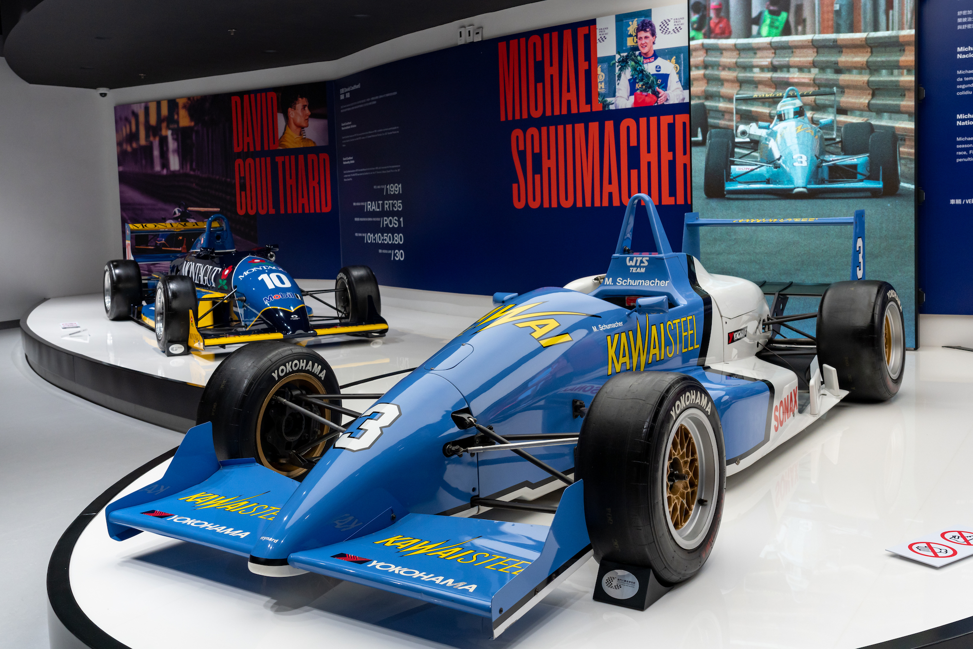 Michael Schumacher 903 that was raced with here at the Macao Grand Prix
