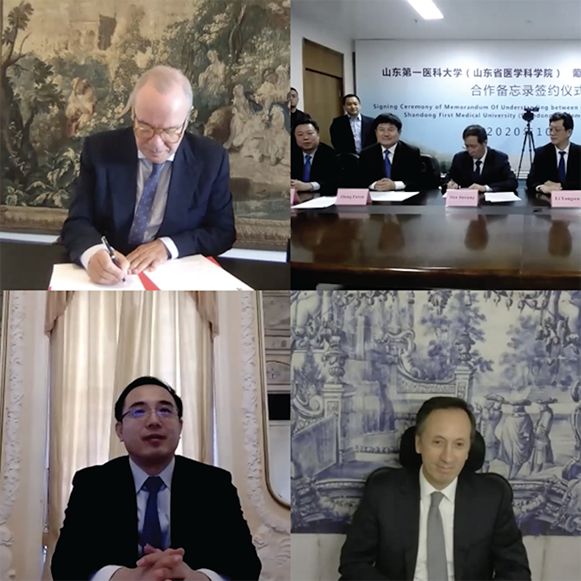 Video call signing of the partnership agreement between the Champalimaud foundation in Lisbon and China's Shandong First Medical university
