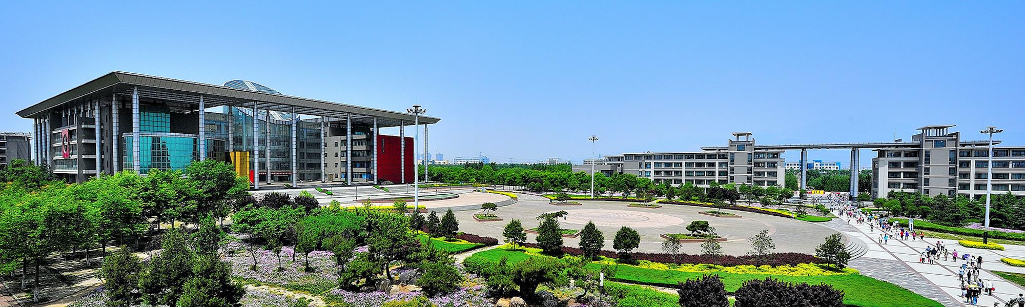 Shandong First Medical University