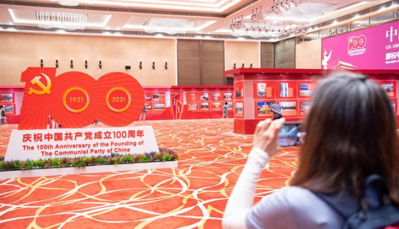 A photo exhibition celebrating the 100th anniversary of the founding of the Communist Party of China
