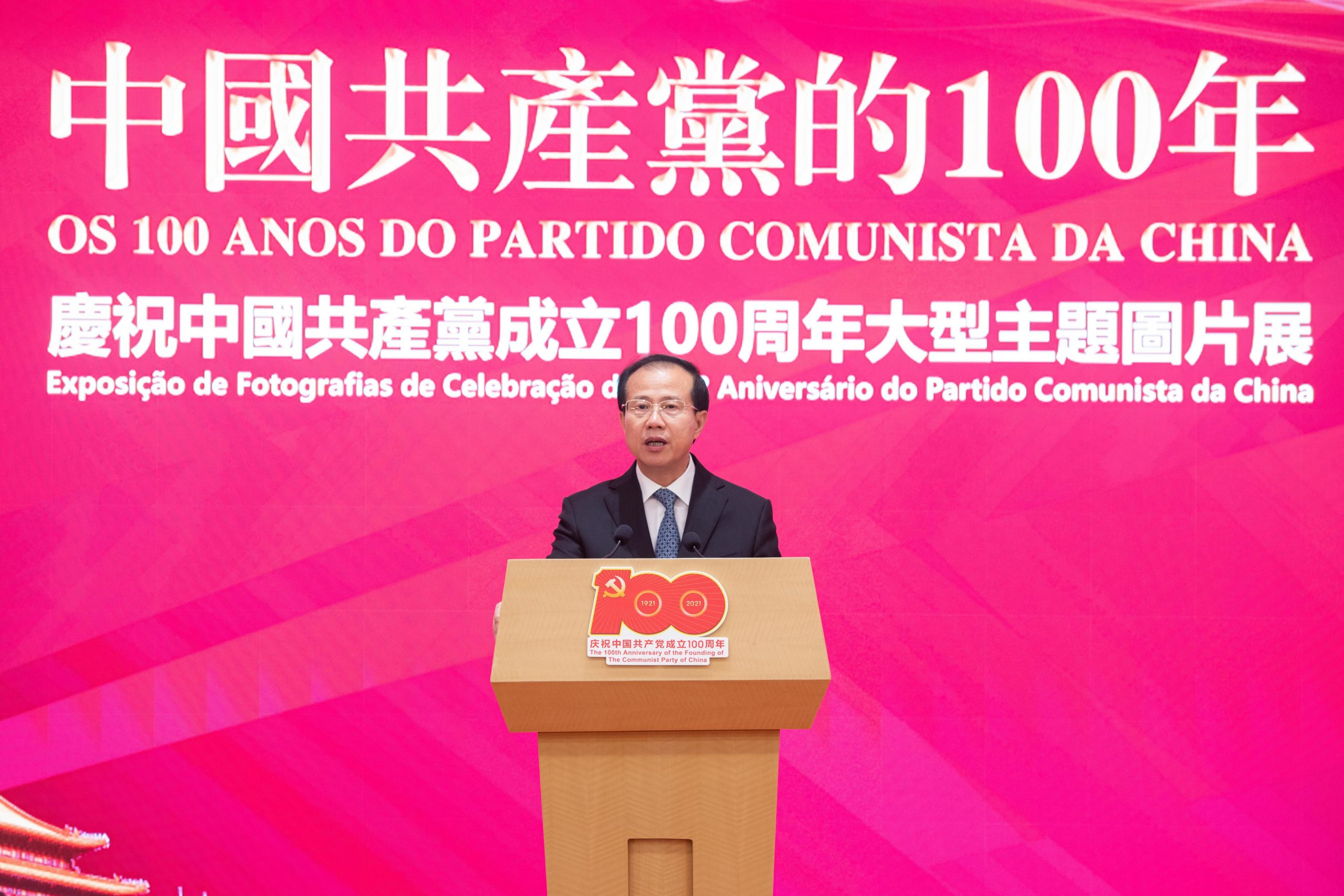 Director of the Liaison Office of the Central People's Government in the Macao SAR Fu Ziying