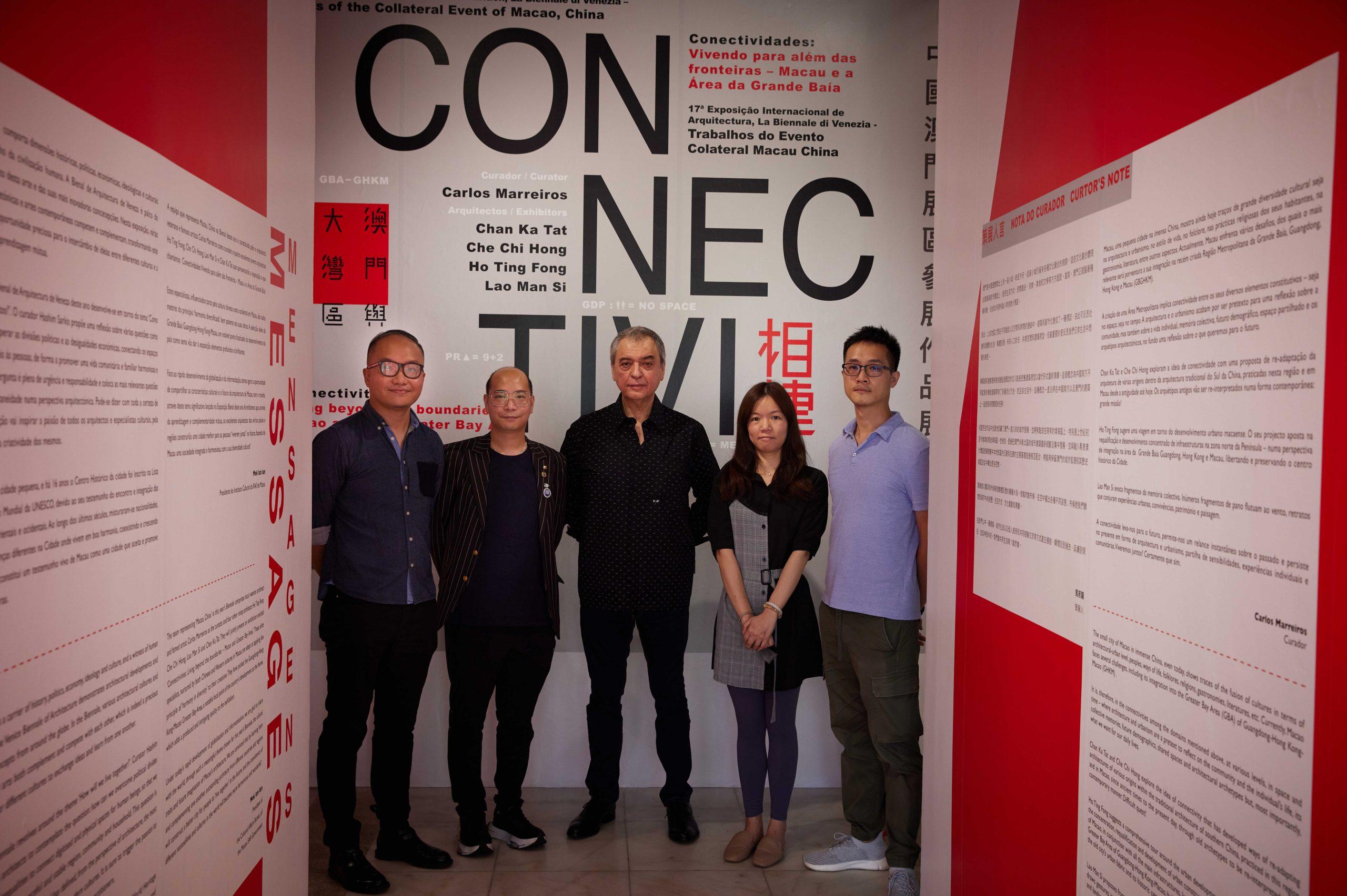 Daniel Ho Ting Fong, Chan Ka Tat, Carlos Marreiros, Ina Lao Man Si and Asai Che Chi Hong