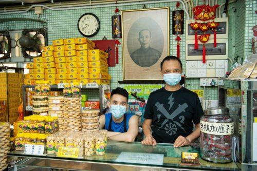 Tedmond Kou and Alon Kou