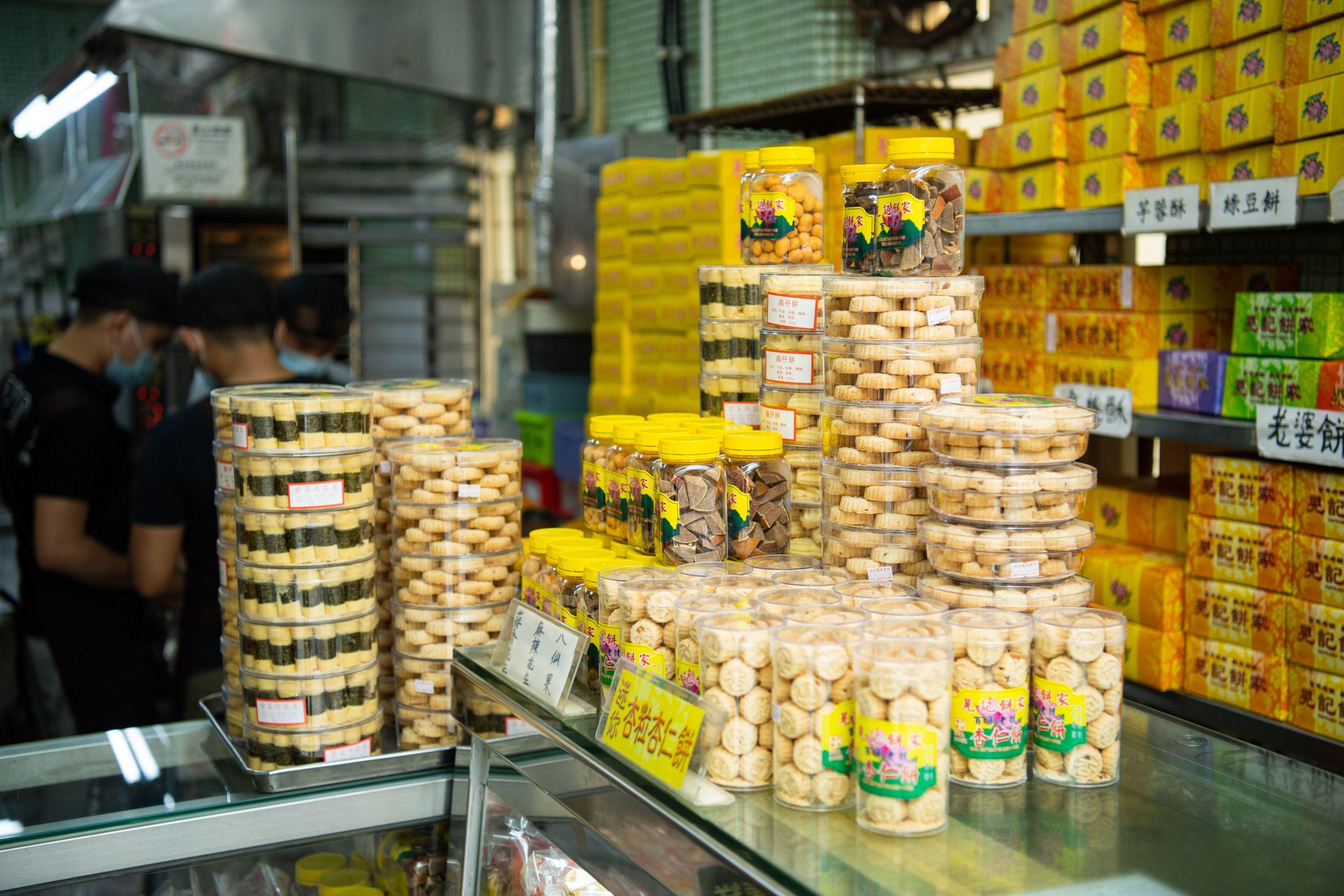Fong Kei's walnut cookies